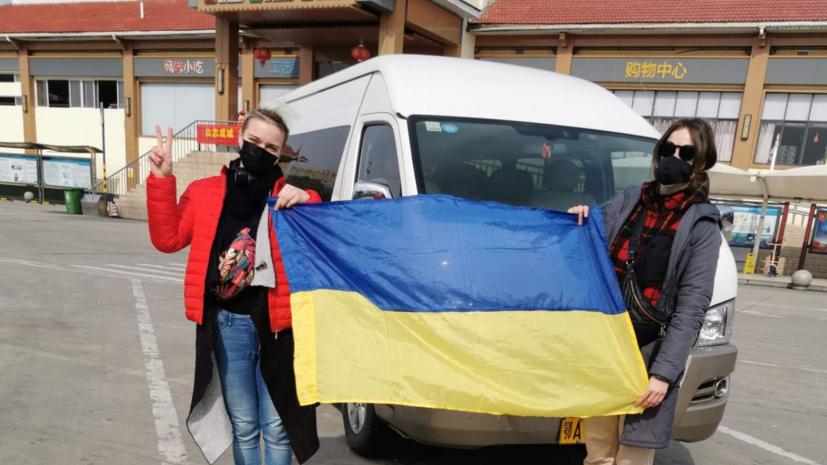 Эвакуированных из Ухани украинцев направят на карантин под Полтаву