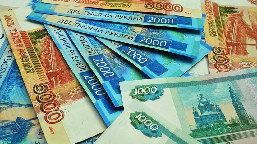 В Минюсте рассказали об изменениях размера штрафа для юрлиц в регионах