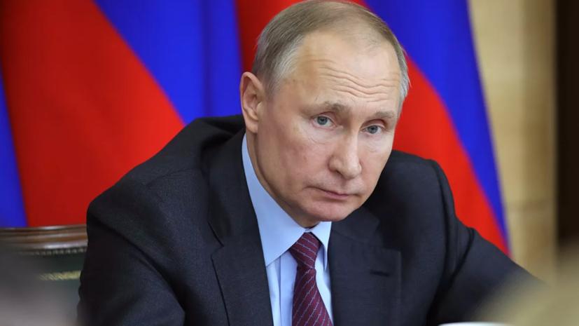 Путин заявил об активности зарубежных спецслужб в России