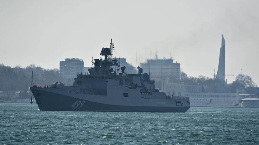Корабли ЧФ провели учения по уничтожению группировки противника