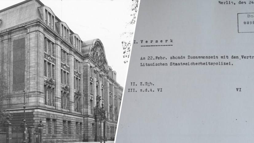 https://cdni.rt.com/russian/images/2020.02/article/5e4e63e002e8bd72f9267288.jpg