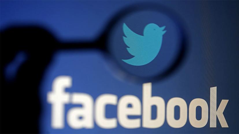 Удалить из друзей: почему в США и Евросоюзе заговорили об усилении контроля над соцсетями