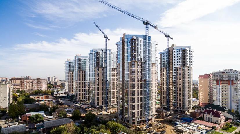 В Минстрое прокомментировали рост стоимости жилья