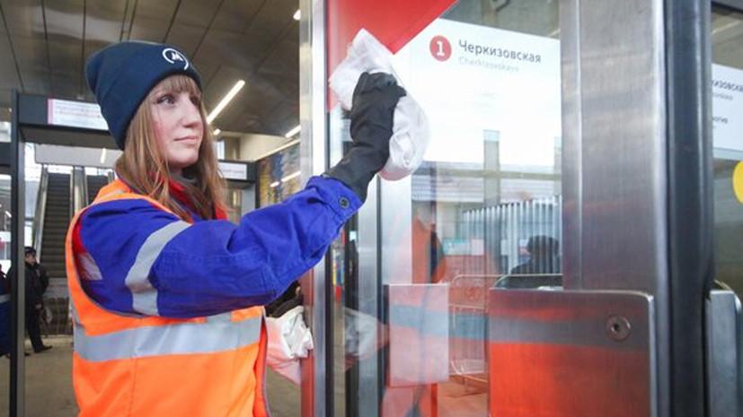 В Московском метрополитене усилили меры санитарной безопасности