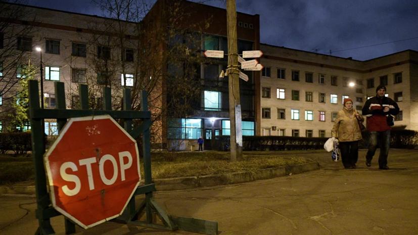 Сбежавшая из карантина в Петербурге пациентка вернулась в больницу
