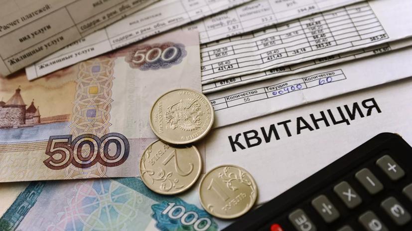 Москалькова прокомментировала ситуацию с должниками по ЖКХ