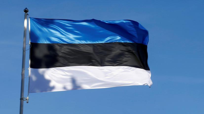 В МВД Эстонии ответили на письмо посольства России о моряках