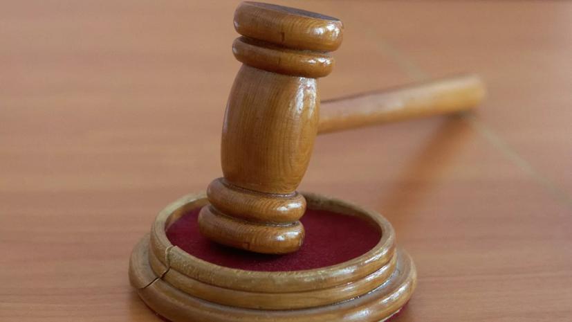 Суд арестовал экс-помощницу зампреда правительства по делу о взятке