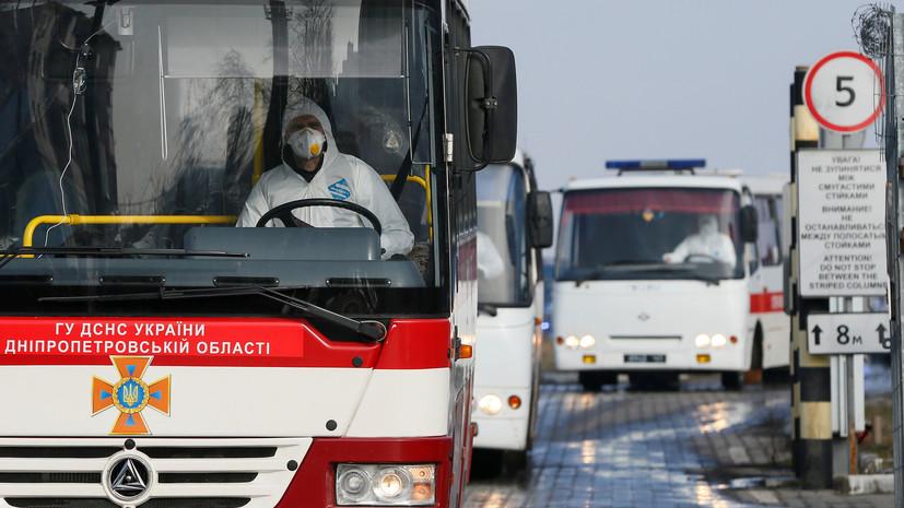 Автобусы с эвакуированными из КНР прибыли в санаторий под Полтавой