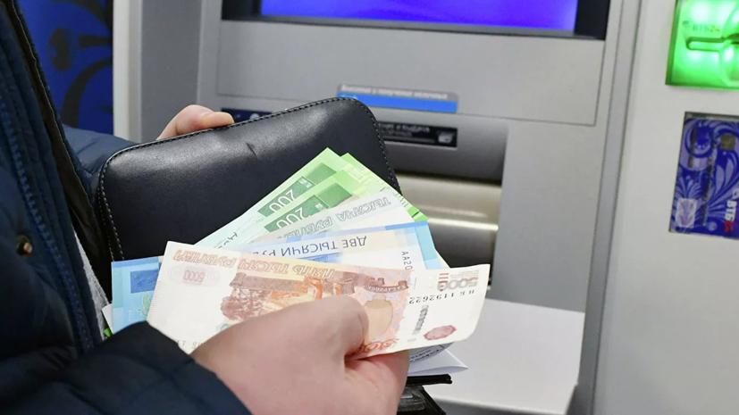 Эксперты оценили перспективы роста зарплаты в России в 2020 году