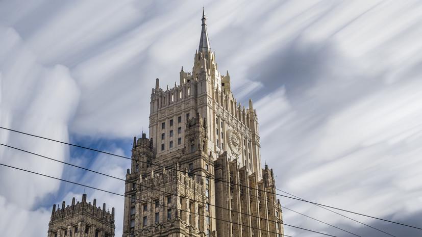 В МИД России предостерегли Украину от саморазрушения