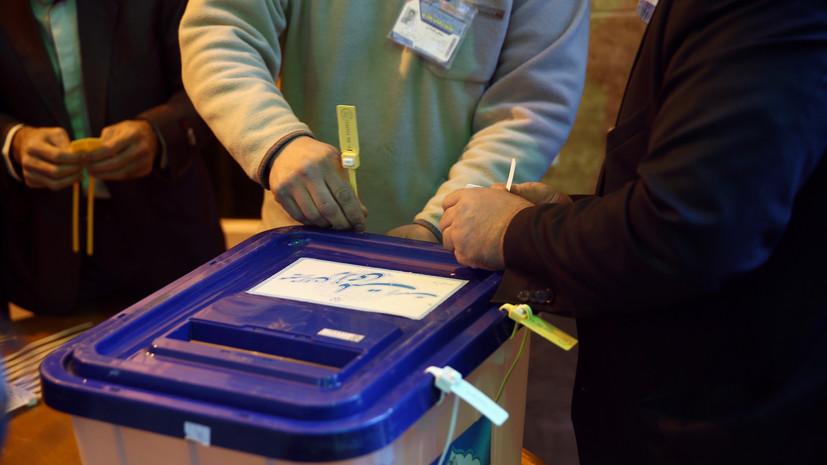 В Иране стартовали парламентские выборы