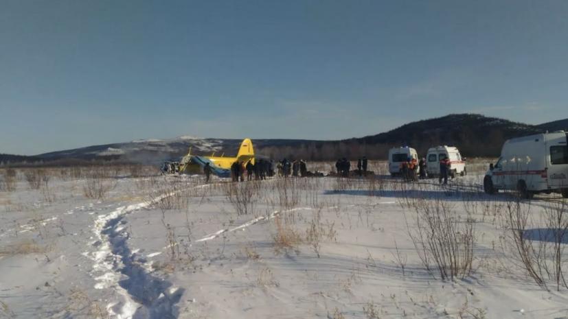 В Магадане рассказали о состоянии пострадавших при ЧП с Ан-2