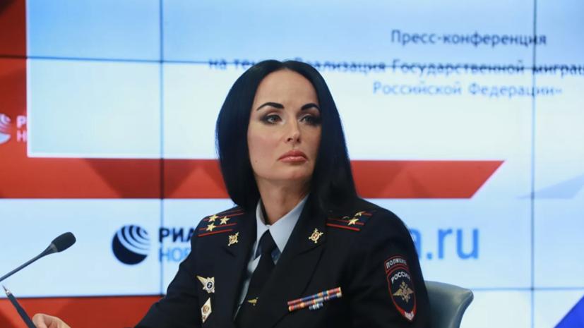 Официальный представитель МВД Ирина Волк стала генерал-майором полиции