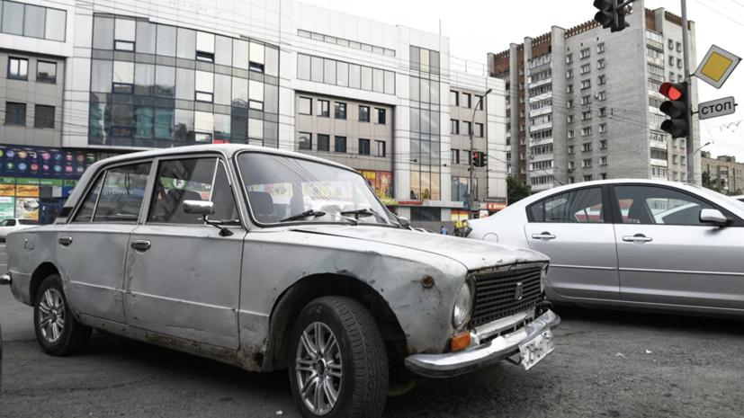 Эксперт оценил идею увеличения транспортного налога на старые машины