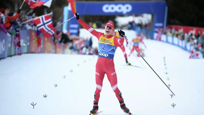 Тренер сборной Норвегии по лыжным гонкам: Большунов всех разбил