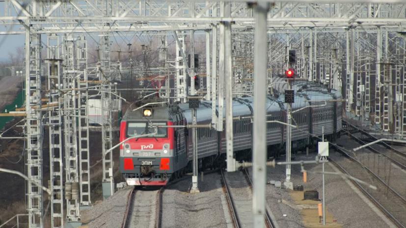Пассажиров поезда «Киев-Москва» отправили накарантин из-за китаянки стемпературой