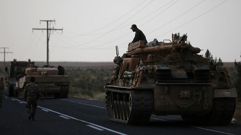 ЦПВС сообщил о многокилометровых турецких военных колоннах в Идлибе