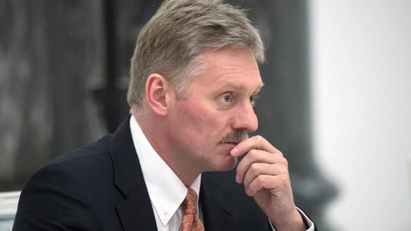 Песков прокомментировал статью NYT о «вмешательстве России»