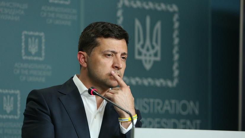 В партии Зеленского заявили о запрете на общение с российскими СМИ