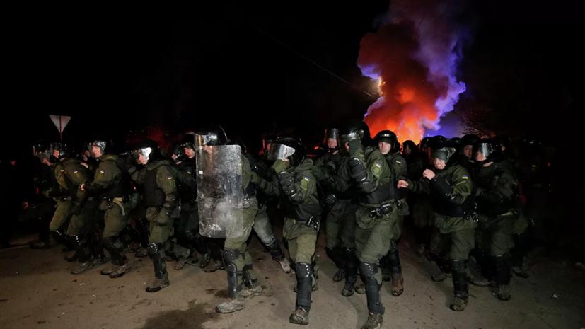 На Украине возбудили пять дел после беспорядков из-за эвакуации из КНР