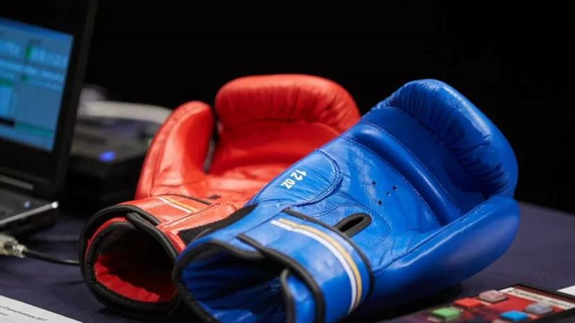 Нижний Новгород примет финал командного ЧМ по боксу 2020 года