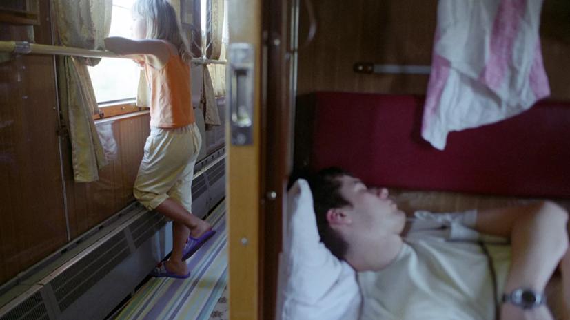 Опрос показал предпочтения россиян при выборе мест в поездах