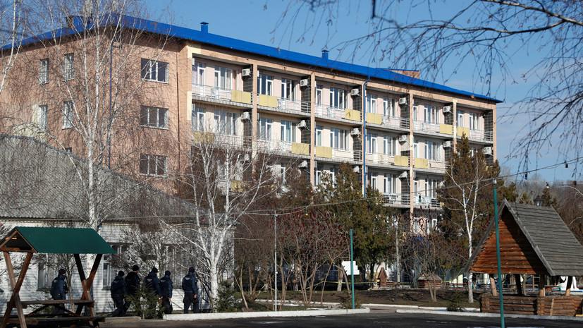 На Украине рассказали о состоянии эвакуированных из Ухани