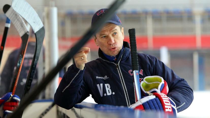 Брызгалов — о Быкове и Захаркине на ОИ-2010: они не понимали, что это за турнир