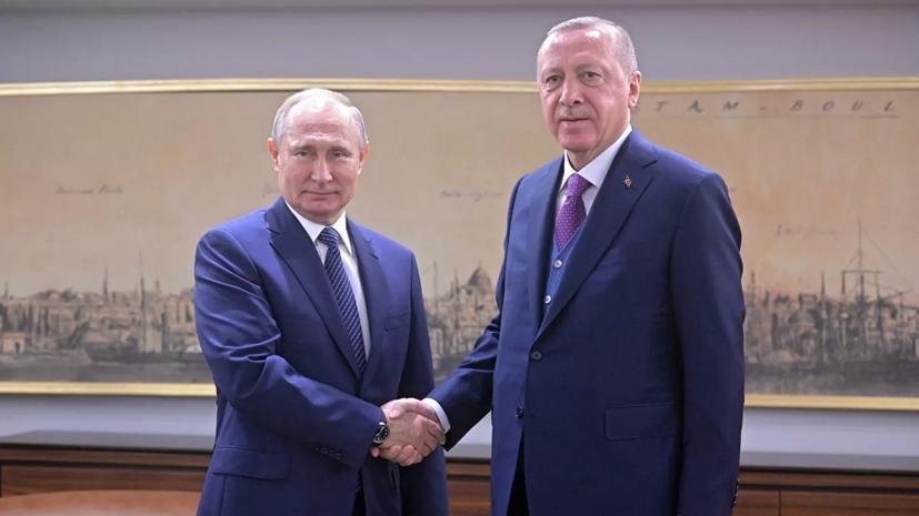 Кремль рассказал подробности телефонного разговора Путина и Эрдогана