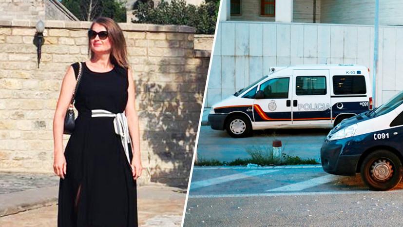 «Работала простым клерком»: что известно о задержании российской переводчицы в Испании