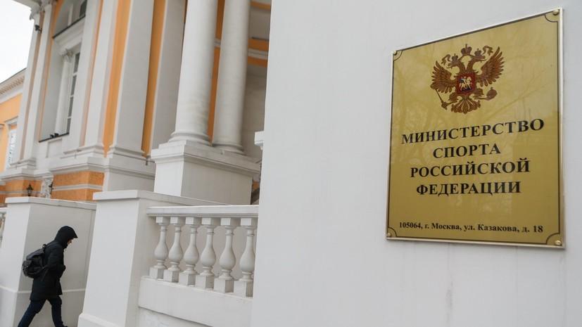 Минспорт поддержал критерии ОКР для кандидатов на пост президента ВФЛА