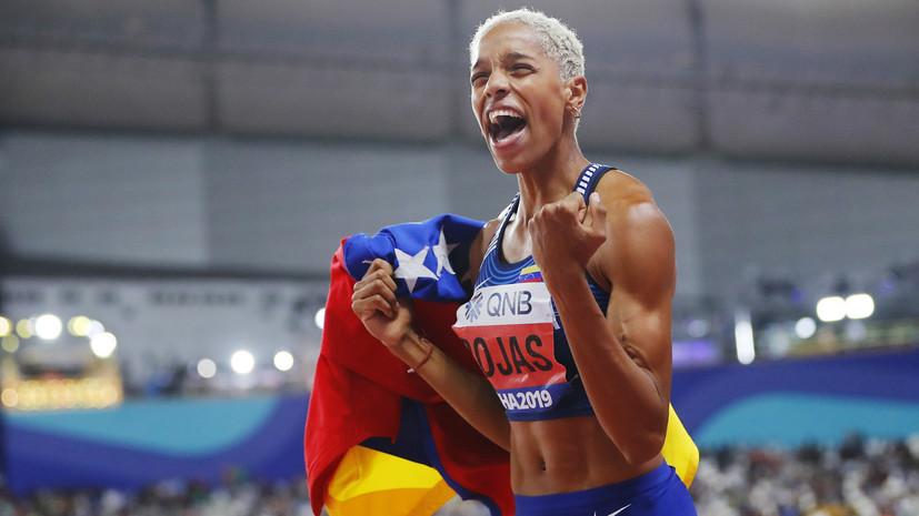 Венесуэльская легкоатлетка побила мировой рекорд Лебедевой в тройном прыжке в помещении