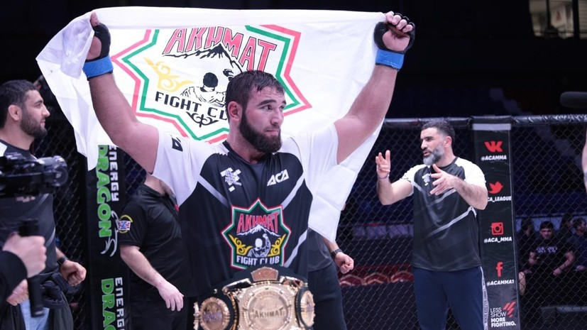 Вахаев победил Гончарова и стал чемпионом ACA в тяжёлом весе