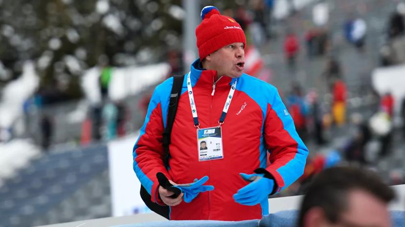 Появилось видео с обыском у сборной России по биатлону