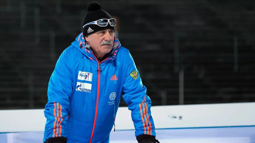 IBU открыл дело в связи с аккредитацией тренера Логинова на ЧМ