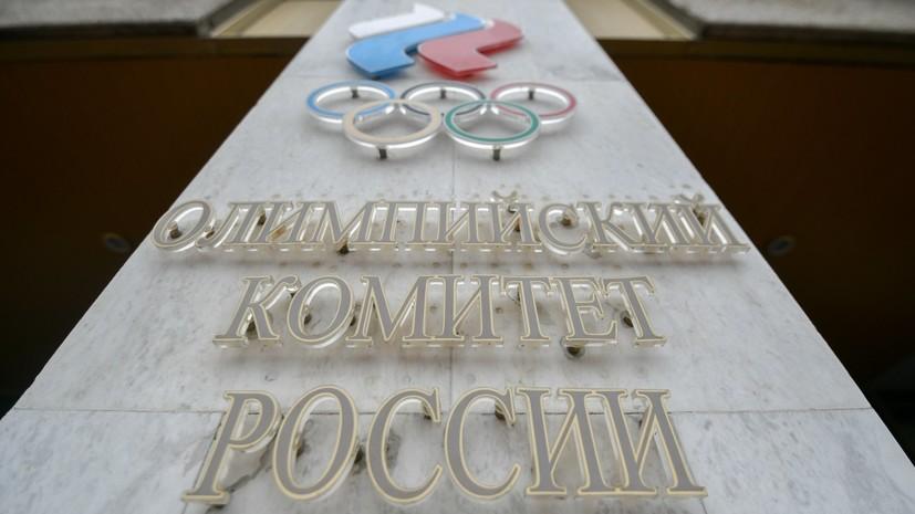 ОКР запросил разъяснения по ситуации с обысками российских биатлонистов