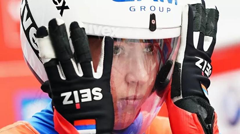 Иванова завоевала серебро на этапе КМ по санному спорту в Германии