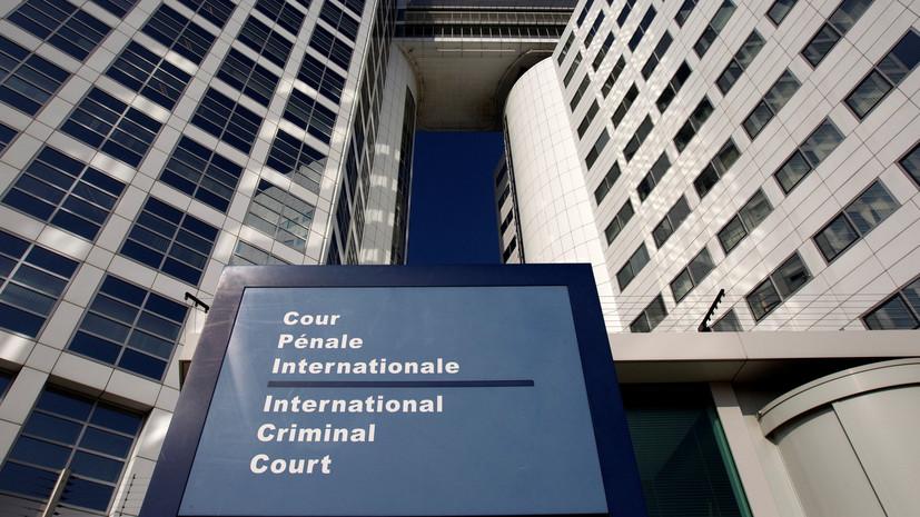 Юрист-международник оценила решение суда в Гааге по претензиям Украины