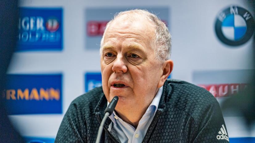 Глава IBU высказался об обысках российских биатлонистов на ЧМ