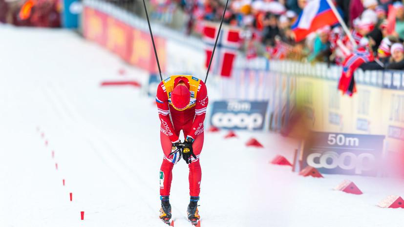 Лыжник Большунов упал в полуфинале спринта на этапе «Ски Тура» в Тронхейме