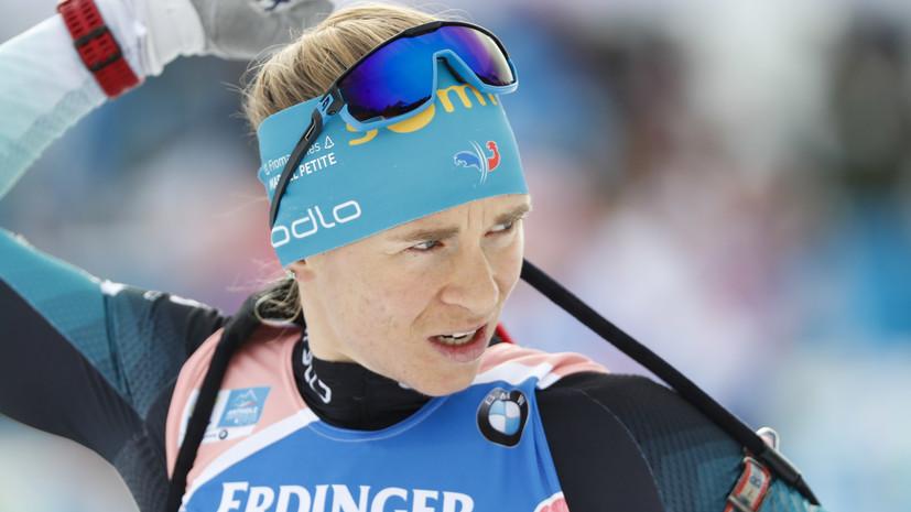 Французские биатлонисты победили в эстафете на ЧМ, Россия — четвёртая