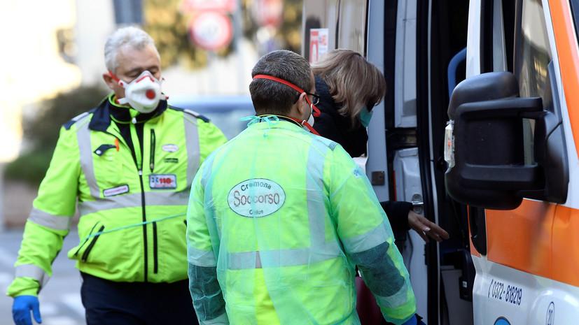 Число заражённых коронавирусом в Италии превысило 50