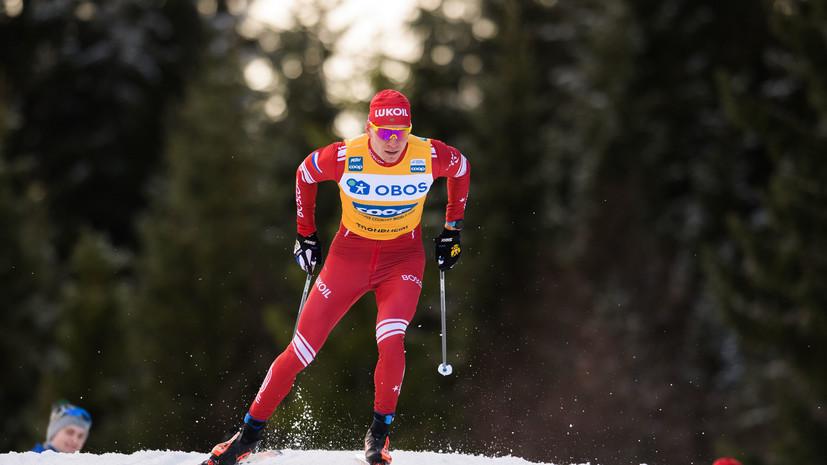 Большунов не получил травм при падении в спринте на этапе «Ски Тура» в Тронхейме
