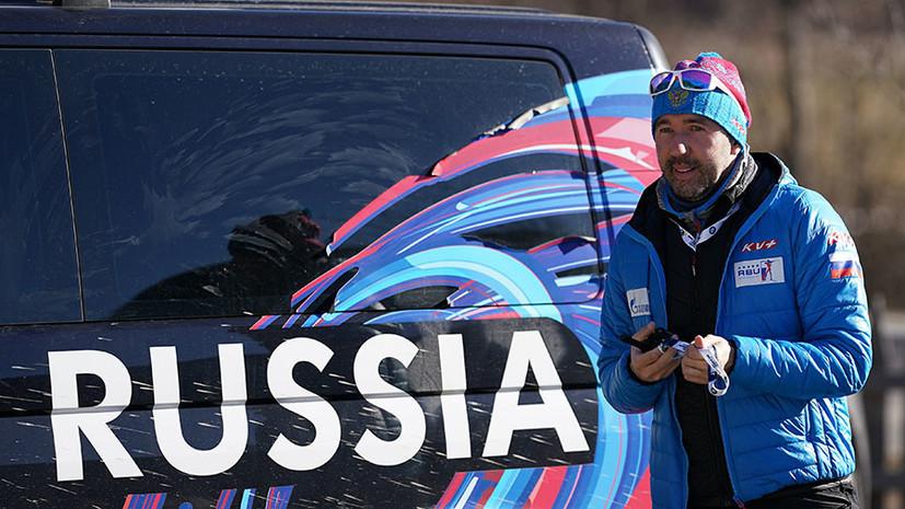 «Беды ничто не предвещало»: старший тренер женской сборной России по биатлону об итогах ЧМ и ошибках при подготовке