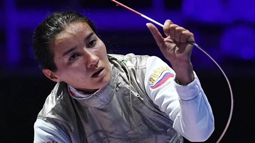 Рапиристка Загидуллина стала третьей на этапе КМ в Казани