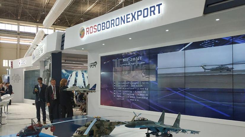 Ракетно-ядерный экспорт: как США пытаются ограничить развитие российской оборонки