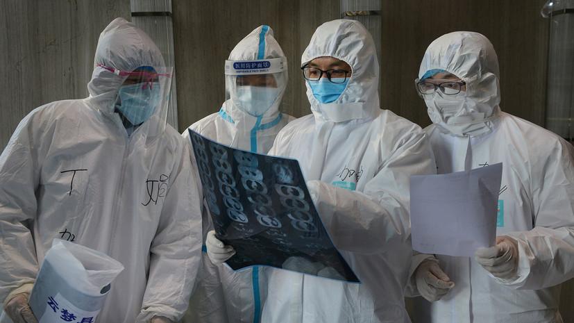Число жертв коронавируса в провинции Хубэй возросло до 2346