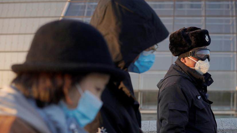 Число жертв коронавируса в Китае достигло 2442