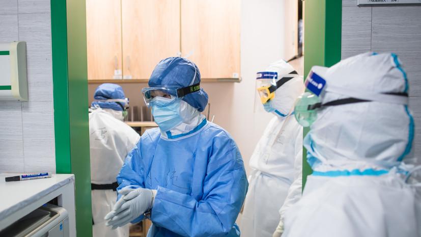 Учёные назвали версию проникновения коронавируса на рынок в Ухани